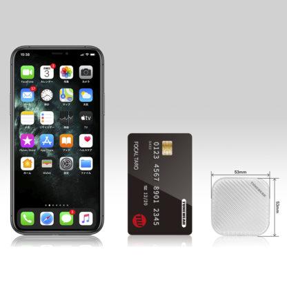 クレジットカードに隠れるコンパクト設計