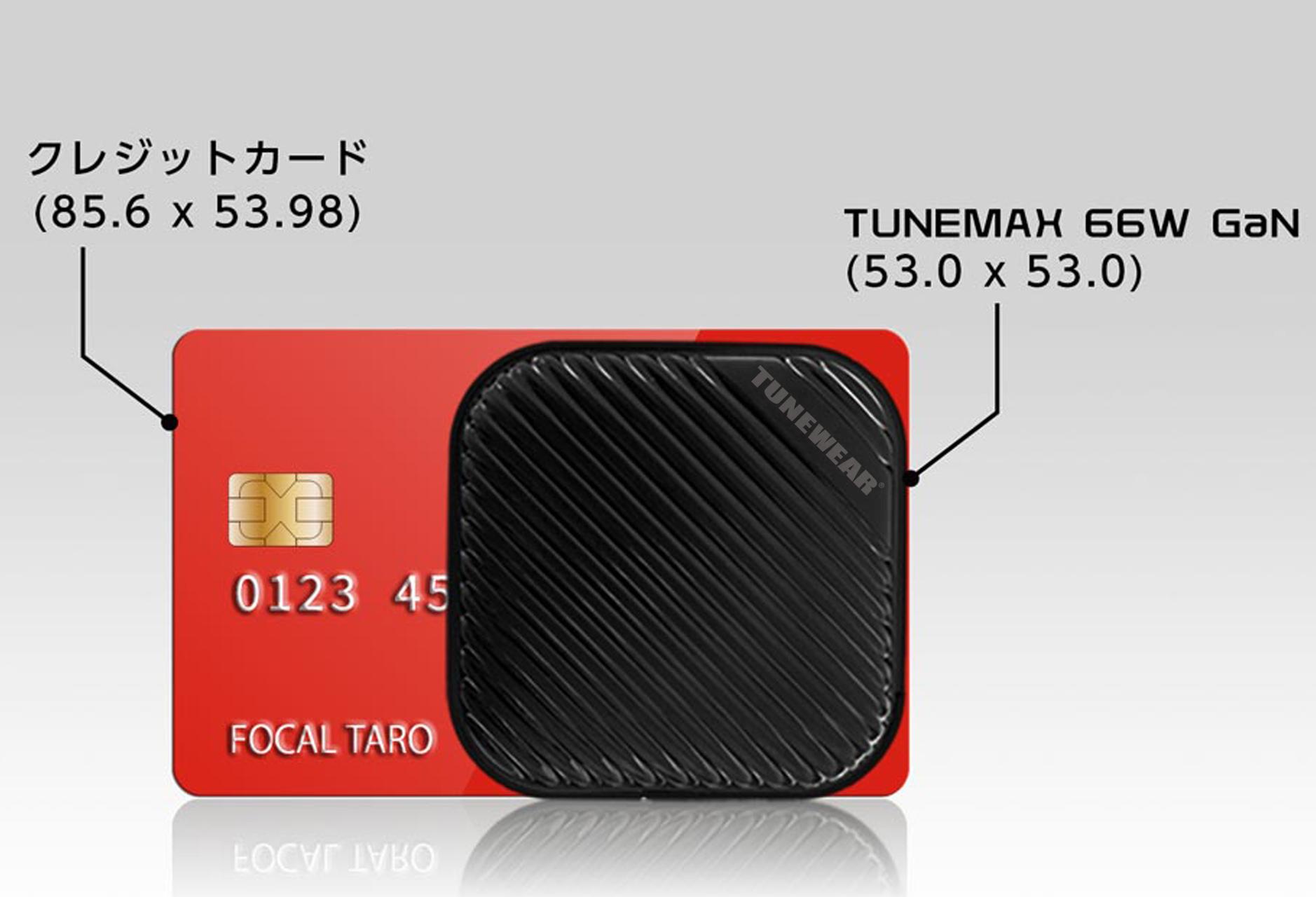 クレジットカードに隠れるコンパクト設計01