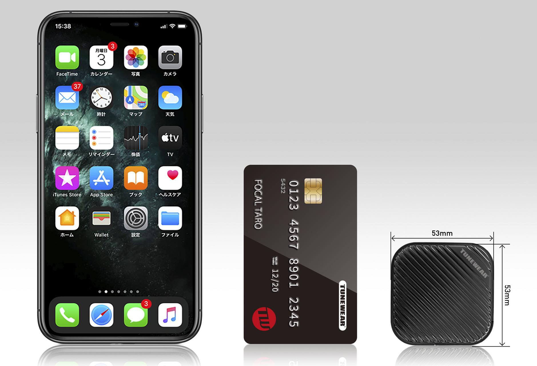 クレジットカードに隠れるコンパクト設計02